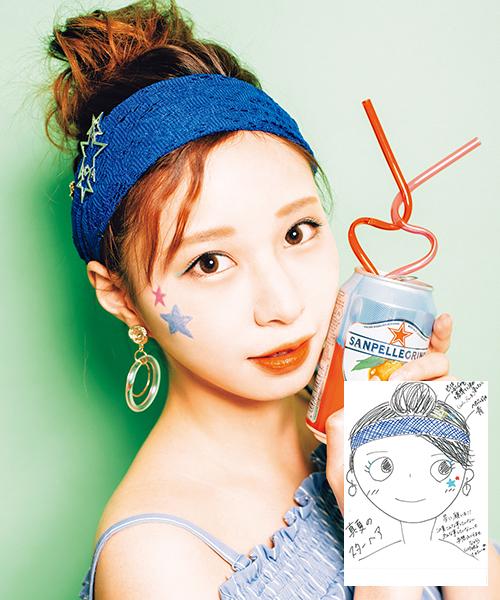川井優沙考案 真夏のキラリスターアップヘア
