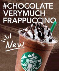 【LOVE♡スタバ】急遽登場のチョコづくし『 #チョコレートベリーマッチフラペチーノ』が販売開始!