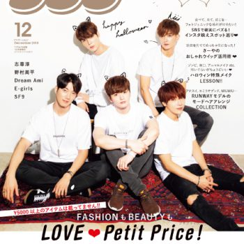 LOVEggg Vol.7